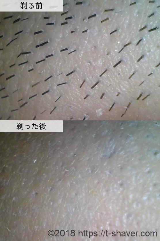ジレット|フュージョン5+1パワーエアーの深剃り性能